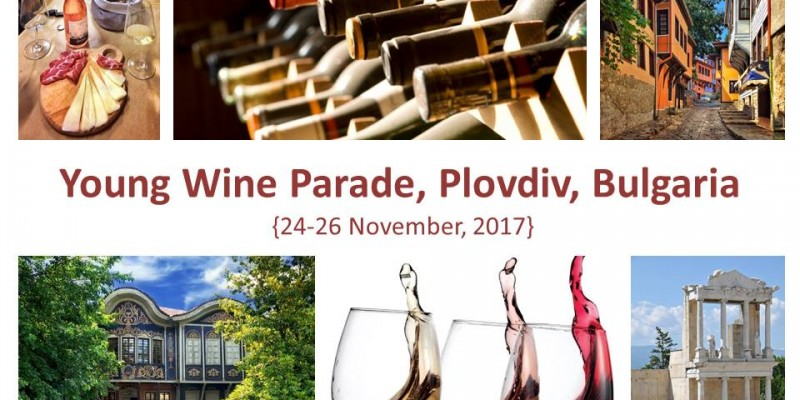 Bulgaria: Three Thousand Years of Wine History Poured into Three-day Wine Festival
